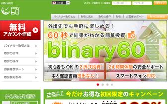 binary60